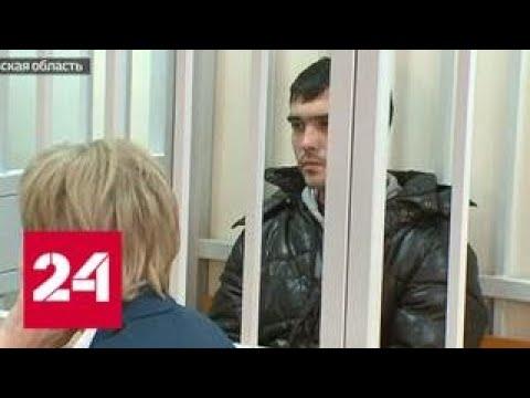 Подмосковный следователь, напавший на зампрокурора, заранее собрал вещи в СИЗО - Россия 24