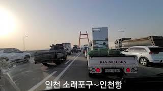 인천 남동구 소래포구에…