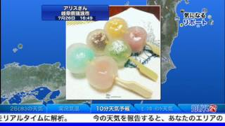 SOLiVE24 (SOLiVE ムーン) 2017-07-26 20:29:49〜 thumbnail