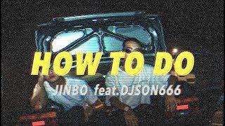 JINBO-【HOW TO DO】feat.DJSON666 OFFÏCIAL MUSIC VIDEO