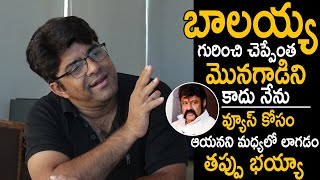 Actor Srikanth Iyengar Sensational Comments on Anchor for Asking about Nandamuri Balakrishna   LATV