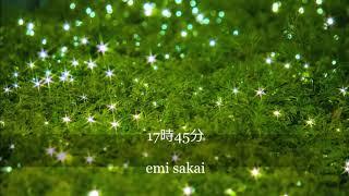 17時45分  Emi Sakai