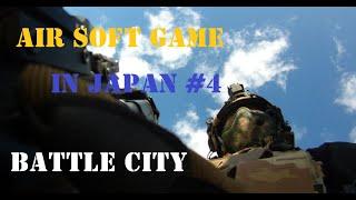 [Airsoftgame] 미스터래빗의 일본 서바이벌게임…