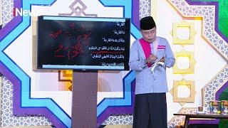 Ngaji Yuk! Q.S. Al-Qori'ah Ayah 4 Part 4 - CHI 20/06