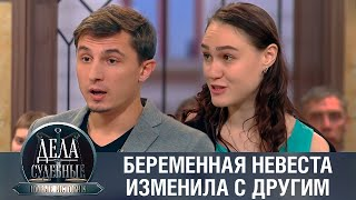 Дела судебные с Еленой Кутьиной Новые истории Эфир от 11 03 20