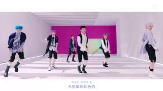【韓繁中字MV】NCT DREAM(엔시티 드림) - We Young (KR.ver)