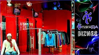 #2 Как открыть брендовый магазин одежды - Франчайзинг|Готовый проект Клубная Одежда 2015(, 2015-03-23T21:10:21.000Z)