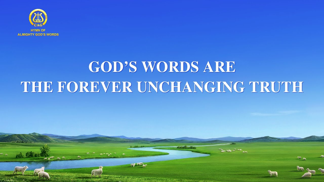 """2021 English Gospel Song   """"God's Words Are the Forever Unchanging Truth"""""""