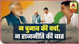 I Never Use Mobile Phones During Meeting: PM Modi | ABP News