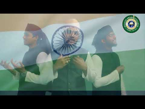 Saare Jahan Se Acha full song || Republic Day Song || 26 January 2018...
