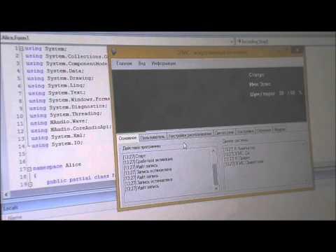 ЭЛИС 0.9.3 ( Бесплатная система искусственного интеллекта )