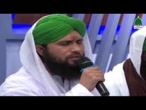 Pesh-e-Haq Muzhda Shafa'at Ka Sunnate Jaein Ghy -  Asad Attari  ( 07.06.2017 )