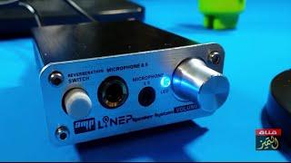 امبليفير لرفع صوت ميكروفون الكمبيوتر وادخال مؤثرات Review Mic Audio Signal Amplifier