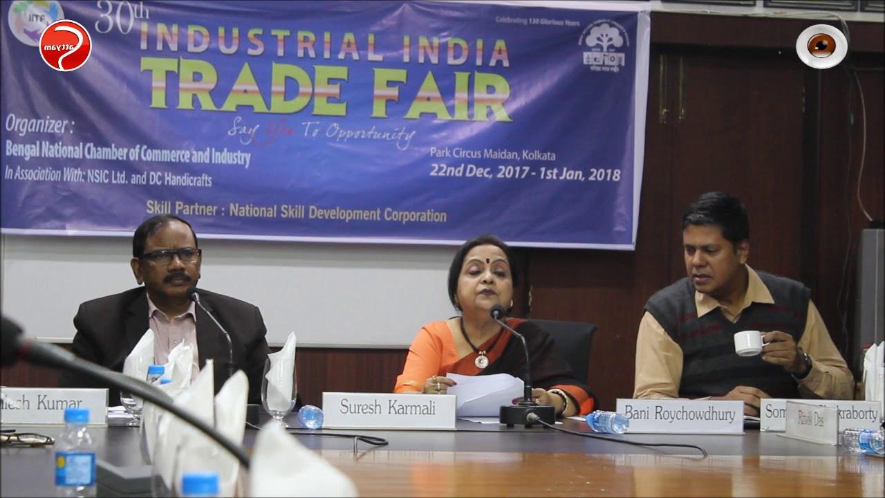 30 Th Industrial India Trade Fair Kolkata Park Circus Maidan Youtube