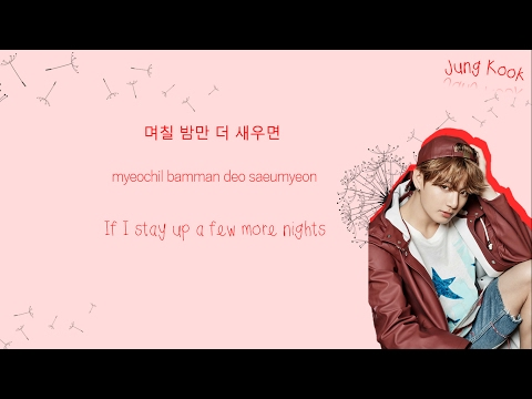 BTS 방탄소년단 - Spring Day 봄날 Color-Coded-Lyrics Han l Rom l Eng 가사 l  xoxobuttons