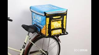 자전거배달통 자전거짐받이 배달통 고정 뒷자석 오토바이거…