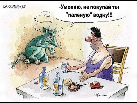 Лечение алкоголизма народными средствами в домашних