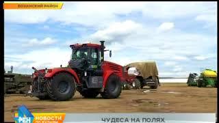 Сотовый телефон и квадрокоптеры помогают выращивать урожай фермеру в Боханском районе