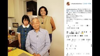 高嶋ちさ子、姉のダウン症を絶対に隠さない理由 毒舌一家のポリシーに称賛 thumbnail