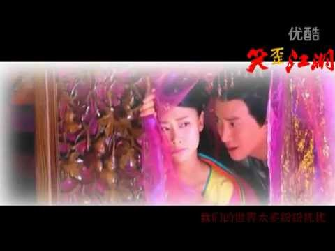 [Swordsman] Joe Chen Qiao En & Han Dong Forbidden Crush 田伯光 东方不败