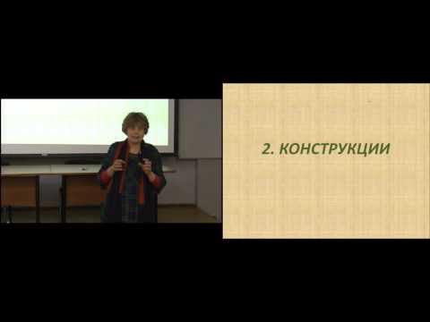[Коллоквиум]: Современная лингвистика и компьютерные технологии