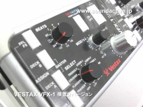 VESTAX VFX-1 New silk prints Sample