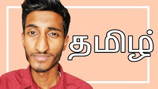 Why Your Mother Tongue is Important - Tamil Vlog