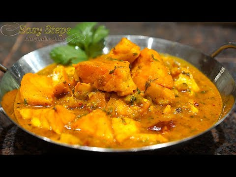 Spicy Fish Curry | Hot & Spicy COD Fish Curry