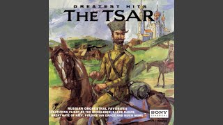 Procession of the Sardar from Caucasian Sketches, Op.10 (Instrumental)