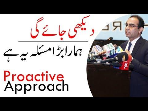 Proactive Approach: Key To Drive Success | Qasim Ali Shah