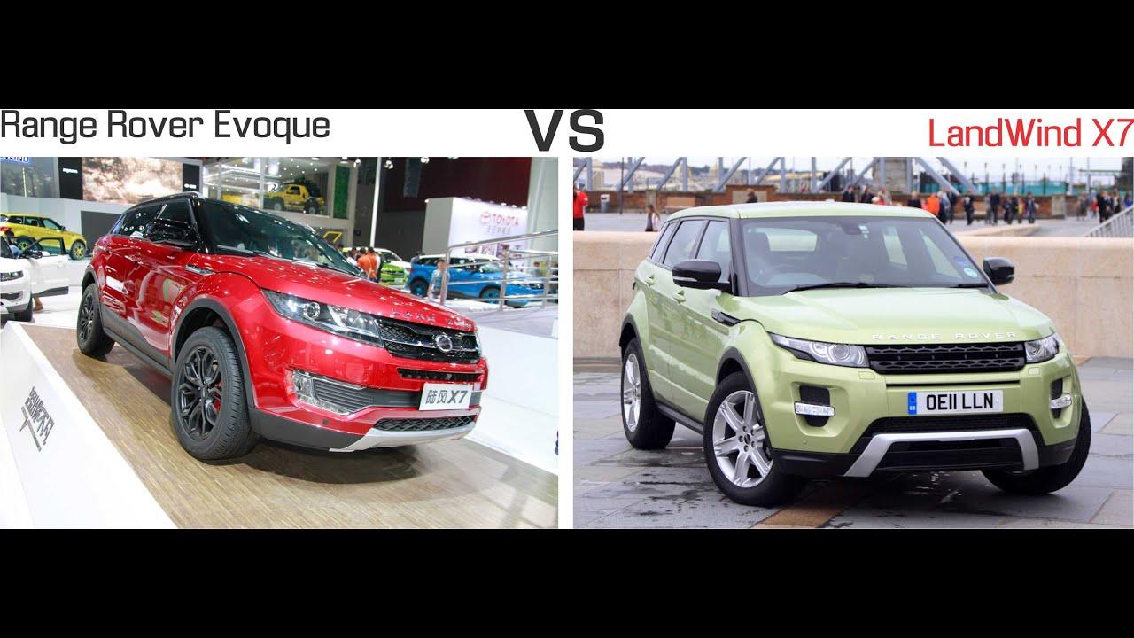 Range Rover Evoque vs LandWind X7 - YouTube