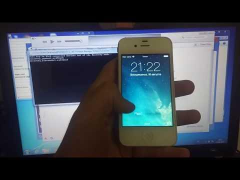 разблокировка Iphone4 100% рабочий способ