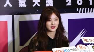 雅虎香港「Yahoo搜尋人氣大獎2016」頒獎典禮 - 金裕貞 (2)