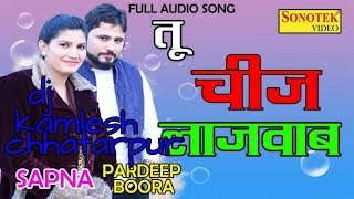 tu cheez lajawab dj sagar rath Mp4 HD Video WapWon