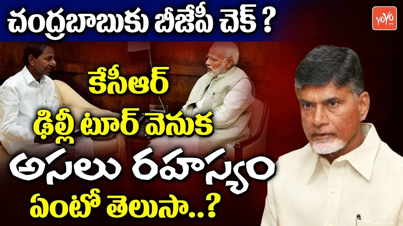 ap-news-bjp-vs-tdp-bjp-targets-tdp-&-chandrababu-i