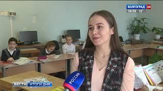 Волгоградские школьники показывают свои знания в китайском языке