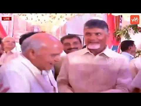 Chandrababu Naidu Family at Ramoji Rao Grand Daughter Wedding   Nara Brahmani, Jr Ntr Wife   YOYO TV