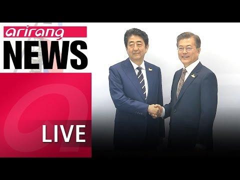 [LIVE/ARIRANG NEWS] S. Korean Pres. Moon to visit Japan on May 9 for S. Korea, Japan, China Summit
