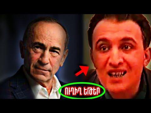 ՇՏШՊ! Նաիրի Հունանյանը Նորից մտավ ուղիղ եթեր