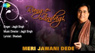 Meri Jawani Dede Ghazal Song Jagjit Singh
