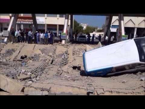 Explosion in Doha, Qatar, kills 9 gas cylinder blamed - 27 February 2014