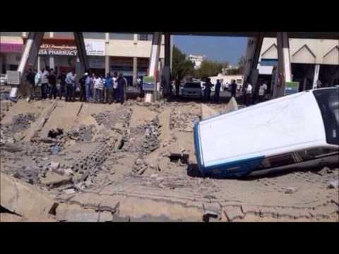 Explosion in Doha, Qatar, kills 9 gas cylinder blamed - 27 February 2014