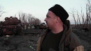 МАГАДАН О СХВАТКЕ КАЗАКОВ ПОД ЧЕРНУХИНО Ополчение Донбасса