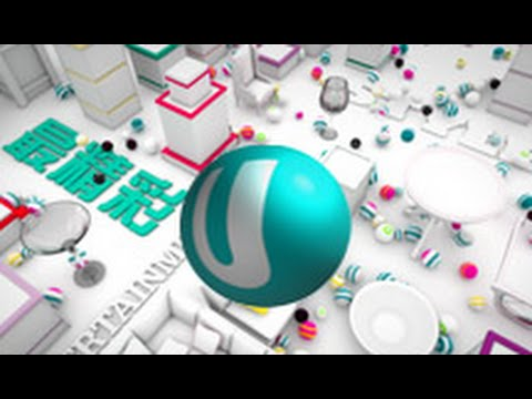 Channel U 2011 (Singapore Motion Graphics)