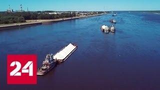 не разлей вода. Специальный репортаж Юлии Макаровой - Россия 24