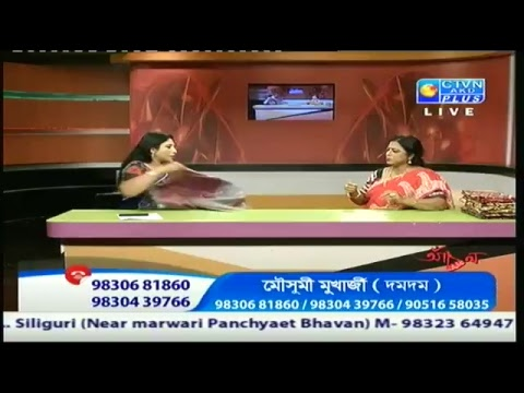 ANCHAL BOUTIQUE   CTVN Programme on APRIL 22, 2018 At 3.30 pm