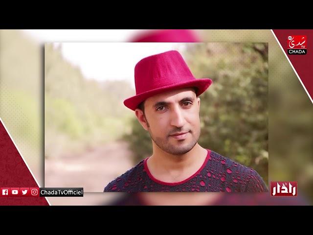 حصريا في الرادار : اشنو علاقة عصام كمال بالموزع المغربي ريدوان و الفا لبوندي