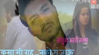 Maza premachi Shapath Tula status Marathi