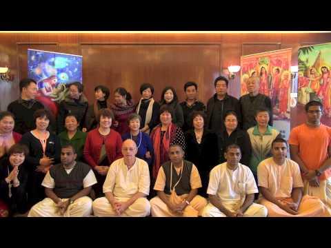 Bhakti Yoga Seminar @ Beijing, China
