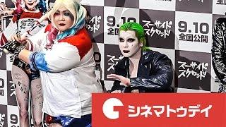 メイプル超合金(カズレーザー、安藤なつ)が30日、都内で行われた映画...